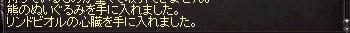 160507_4.jpg