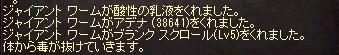 160611_1.jpg
