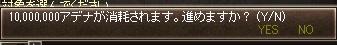 160611_12.jpg