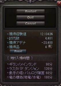 160611_15.jpg