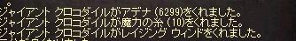 160611_16.jpg