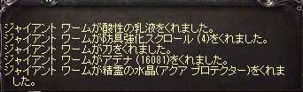 160611_2.jpg