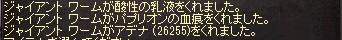160611_7.jpg