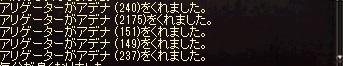 160611_9.jpg