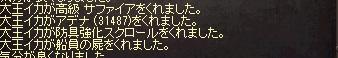 160730_11.jpg