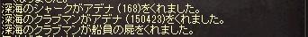 160730_12.jpg