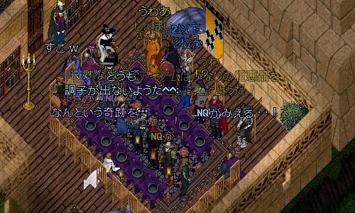 blog_import_57f46de168bbb.jpg