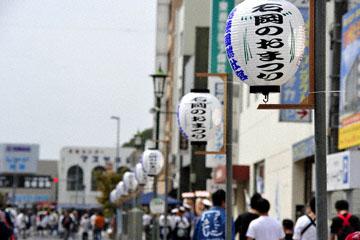 blog 21 Ishioka, Hitachi Soshagu Reitaisai_DSC0946-9.17.16.(1).jpg