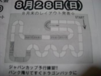 DSCN3774.jpg