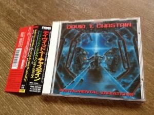 David T Chastain(Instrumental Variations)