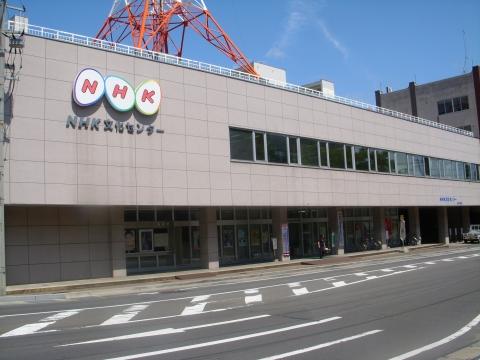 NHK弘前支局