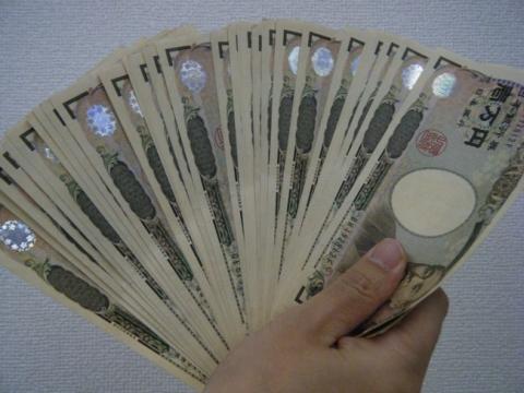 money_20160807224321b99.jpg