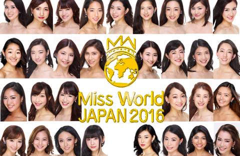 mwj2016finalist-585x380.png