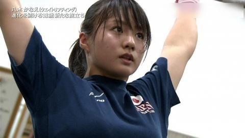 yagikanae1-1024x577.jpg