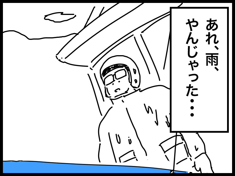 160505b.png