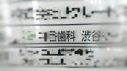 160831i.jpg