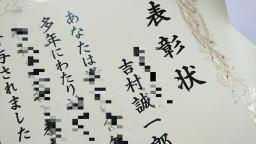 160917f.jpg
