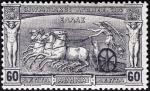 ギリシャ・アテネ五輪(1896-60レプタ)