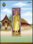 ラオス・ワットセーンの仏像