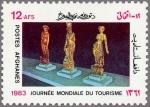 アフガニスタン・マカラに乗る女性(1983)