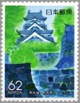 熊本城(ふるさと・1989)