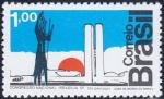 ブラジル・国民会議