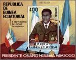 赤道ギニア・革命2周年(ンゲマ)