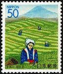 ふるさと切手(静岡)・茶摘み