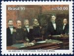 ブラジル・憲法100年