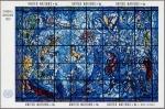 国連・シャガールのステンドグラス