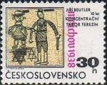 チェコスロヴァキア・テレジーン収容所30年(児童画)