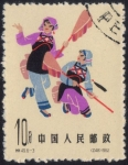 中国・チワン族(1962)