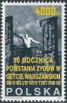 ポーランド・ワルシャワゲットー蜂起50年