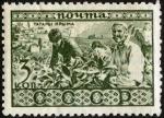 ソ連・クリミア・タタール人(1933)