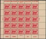 米国・ニューヨーク国際展(1926)