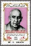 イラン・モサデク生誕100年