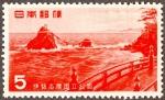 二見浦(国立公園)