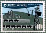 韓国・石炭(1971)