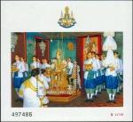 タイ・国王在位50年(即位式・シート)