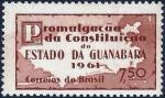 ブラジル・グアナバラ州