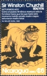 ニカラグア・チャーチル(1974)