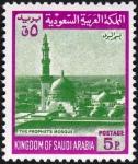 サウジ・預言者のモスク(1971)