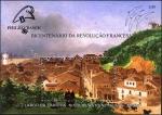 ブラジル・フランス革命200年