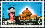 エジプト・カイロ大学80年