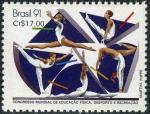 ブラジル・体育教育世界会議
