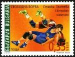 ブルガリア・女子レスリング(2007)
