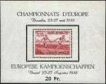 ベルギー・ヨーロッパ陸上(1950)