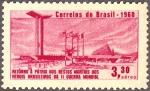 フラメンゴ公園(1960)