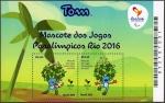 ブラジル・パラリンピック