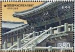 韓国・仏国寺(1997)